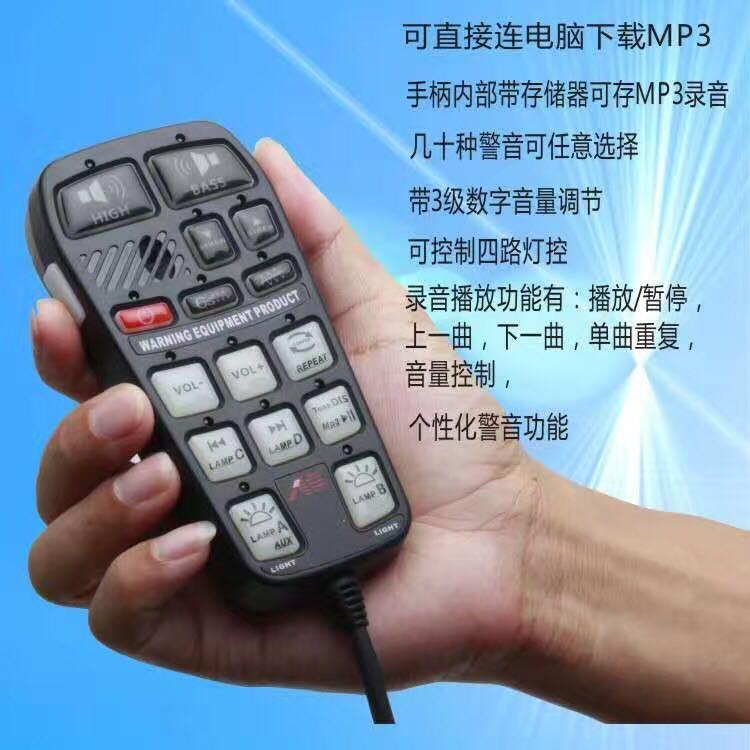 <font color='#0000FF'>进口警报器道奇警报器联邦警报器亚博体育app 苹果版警报器新</font>