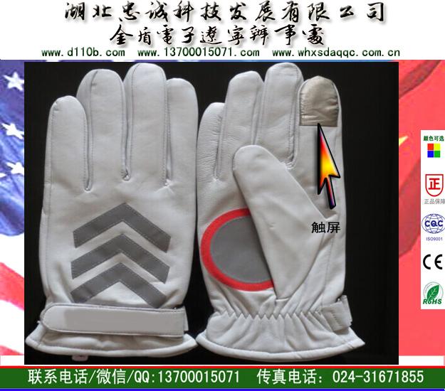警用真皮触屏反光手套